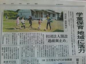 0407南日本